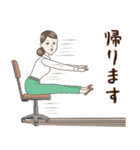 淡いレトロ女子ぃず2【日常挨拶】(個別スタンプ:6)
