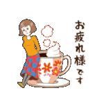 淡いレトロ女子ぃず2【日常挨拶】(個別スタンプ:7)