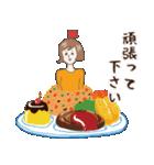 淡いレトロ女子ぃず2【日常挨拶】(個別スタンプ:8)