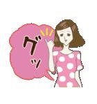 淡いレトロ女子ぃず2【日常挨拶】(個別スタンプ:9)