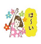 淡いレトロ女子ぃず2【日常挨拶】(個別スタンプ:10)