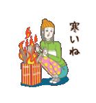 淡いレトロ女子ぃず2【日常挨拶】(個別スタンプ:13)