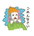 淡いレトロ女子ぃず2【日常挨拶】(個別スタンプ:14)