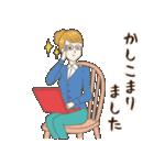 淡いレトロ女子ぃず2【日常挨拶】(個別スタンプ:15)