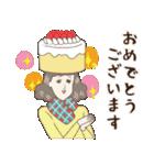 淡いレトロ女子ぃず2【日常挨拶】(個別スタンプ:17)