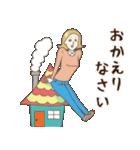 淡いレトロ女子ぃず2【日常挨拶】(個別スタンプ:20)