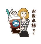 淡いレトロ女子ぃず2【日常挨拶】(個別スタンプ:23)