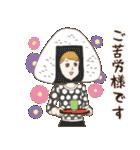淡いレトロ女子ぃず2【日常挨拶】(個別スタンプ:24)