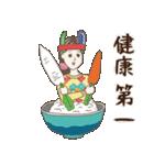 淡いレトロ女子ぃず2【日常挨拶】(個別スタンプ:26)