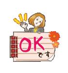 淡いレトロ女子ぃず2【日常挨拶】(個別スタンプ:29)