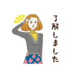 淡いレトロ女子ぃず2【日常挨拶】(個別スタンプ:30)