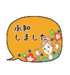 淡いレトロ女子ぃず2【日常挨拶】(個別スタンプ:31)
