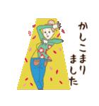 淡いレトロ女子ぃず2【日常挨拶】(個別スタンプ:32)