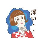 淡いレトロ女子ぃず2【日常挨拶】(個別スタンプ:33)