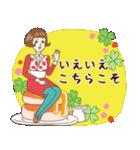 淡いレトロ女子ぃず2【日常挨拶】(個別スタンプ:34)