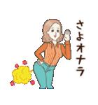 淡いレトロ女子ぃず2【日常挨拶】(個別スタンプ:39)