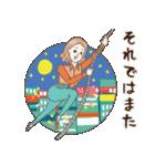 淡いレトロ女子ぃず2【日常挨拶】(個別スタンプ:40)