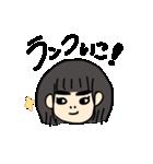 まなりちゃんのスタンプ(個別スタンプ:4)