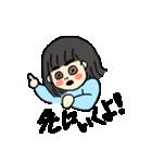 まなりちゃんのスタンプ(個別スタンプ:5)