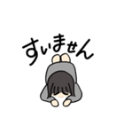 まなりちゃんのスタンプ(個別スタンプ:10)