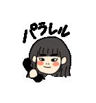 まなりちゃんのスタンプ(個別スタンプ:15)