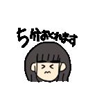 まなりちゃんのスタンプ(個別スタンプ:23)