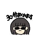 まなりちゃんのスタンプ(個別スタンプ:25)