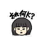 まなりちゃんのスタンプ(個別スタンプ:32)