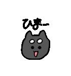 まなりちゃんのスタンプ(個別スタンプ:39)