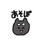 まなりちゃんのスタンプ(個別スタンプ:40)
