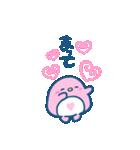 コロコロかわいい★ラブリーペンギン★(個別スタンプ:2)