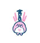 コロコロかわいい★ラブリーペンギン★(個別スタンプ:4)