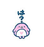 コロコロかわいい★ラブリーペンギン★(個別スタンプ:7)