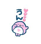 コロコロかわいい★ラブリーペンギン★(個別スタンプ:8)