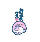 コロコロかわいい★ラブリーペンギン★(個別スタンプ:9)