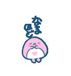 コロコロかわいい★ラブリーペンギン★(個別スタンプ:10)
