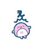 コロコロかわいい★ラブリーペンギン★(個別スタンプ:12)