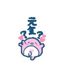 コロコロかわいい★ラブリーペンギン★(個別スタンプ:14)