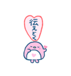コロコロかわいい★ラブリーペンギン★(個別スタンプ:15)