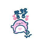 コロコロかわいい★ラブリーペンギン★(個別スタンプ:18)