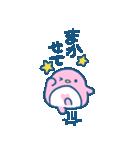 コロコロかわいい★ラブリーペンギン★(個別スタンプ:21)