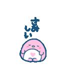 コロコロかわいい★ラブリーペンギン★(個別スタンプ:23)