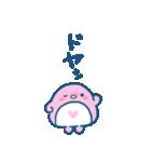 コロコロかわいい★ラブリーペンギン★(個別スタンプ:34)