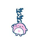 コロコロかわいい★ラブリーペンギン★(個別スタンプ:39)