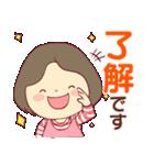 毎日使える☆やさしい主婦スタンプ(個別スタンプ:1)