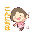 毎日使える☆やさしい主婦スタンプ(個別スタンプ:4)