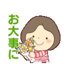 毎日使える☆やさしい主婦スタンプ(個別スタンプ:5)