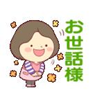 毎日使える☆やさしい主婦スタンプ(個別スタンプ:6)