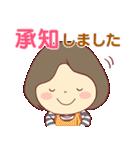 毎日使える☆やさしい主婦スタンプ(個別スタンプ:8)