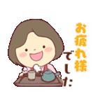 毎日使える☆やさしい主婦スタンプ(個別スタンプ:11)
